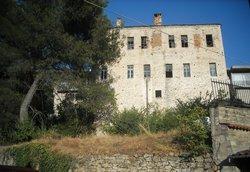 προς πώληση ΑΡΧΟΝΤΙΚΟ 1,00€ Καστοριά Κέντρο (κωδ. Δ-83)